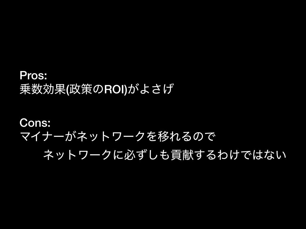 f:id:anconium:20180116233338j:plain