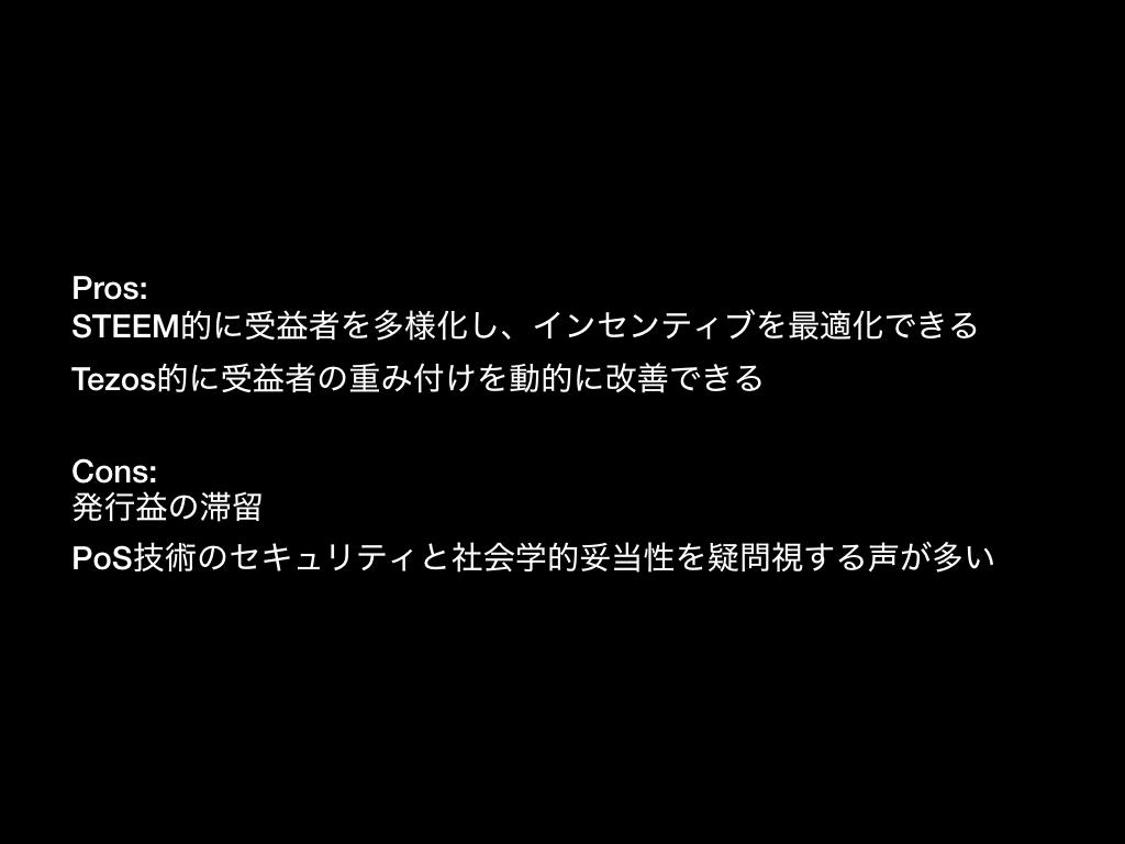f:id:anconium:20180116233558j:plain