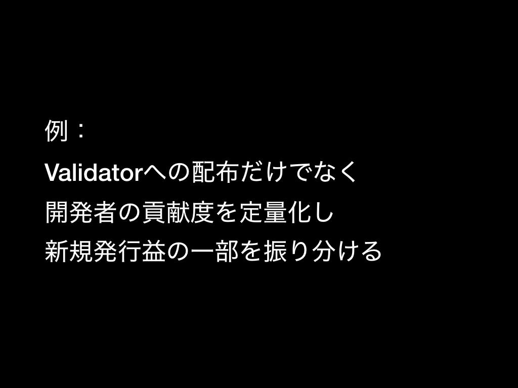 f:id:anconium:20180116233805j:plain