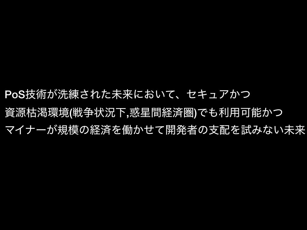 f:id:anconium:20180116233947j:plain