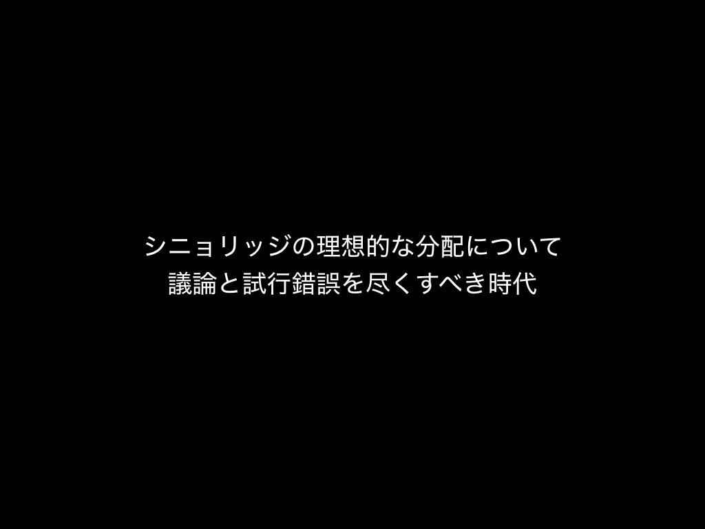 f:id:anconium:20180116234031j:plain