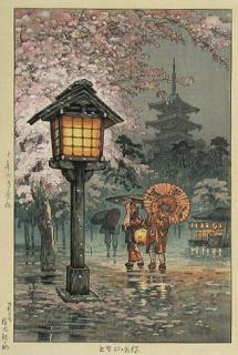 横内銀之助「上野雨の夜桜」