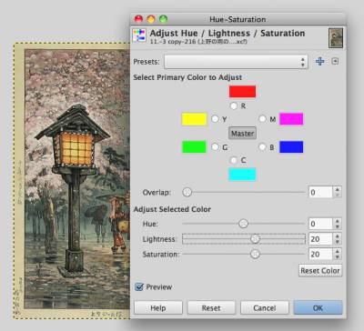 GIMP輝度・彩度調節