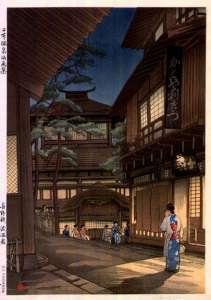 石渡江逸-長野県渋温泉