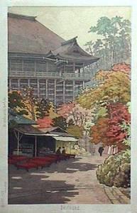 横内銀之助-京都清水寺紅葉