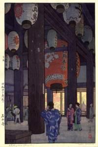 吉田遠志-石山寺