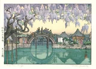吉田遠志「たいこ橋」