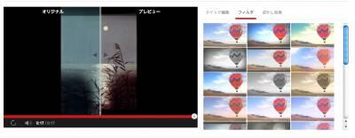YouTubeエフェクト