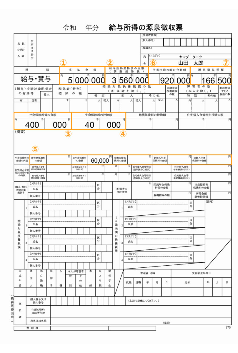 f:id:and7plus:20210418194721p:plain