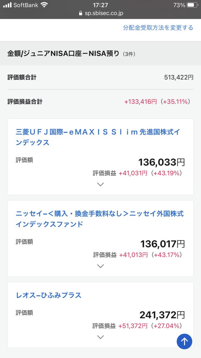 f:id:and7plus:20210714180615p:plain
