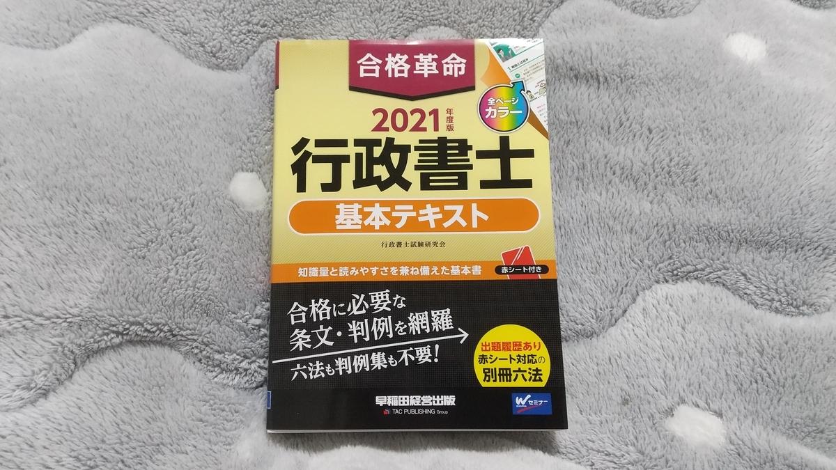 f:id:anda33:20210202185503j:plain