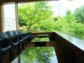 箱根 成川美術館