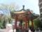 横浜中華街 関帝廟