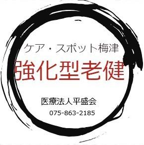 f:id:andcare:20180918120008j:plain
