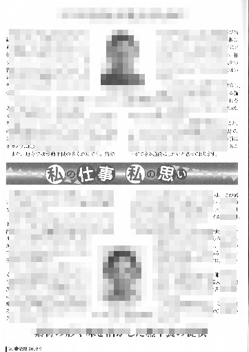f:id:andcare:20181010143643j:plain