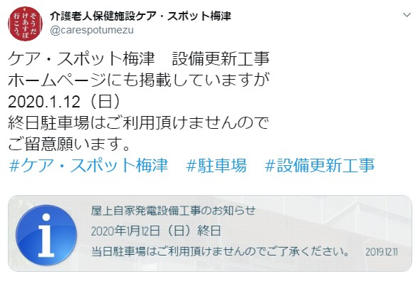 f:id:andcare:20200107094135j:plain