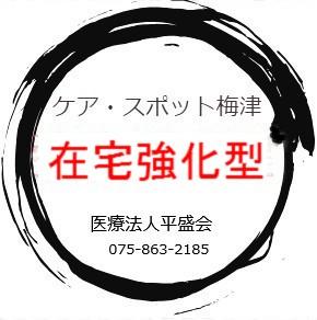 f:id:andcare:20200109125859j:plain