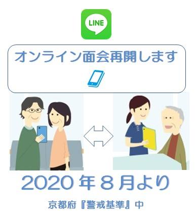 f:id:andcare:20200723141854j:plain