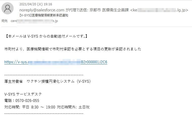 f:id:andcare:20210421110837j:plain