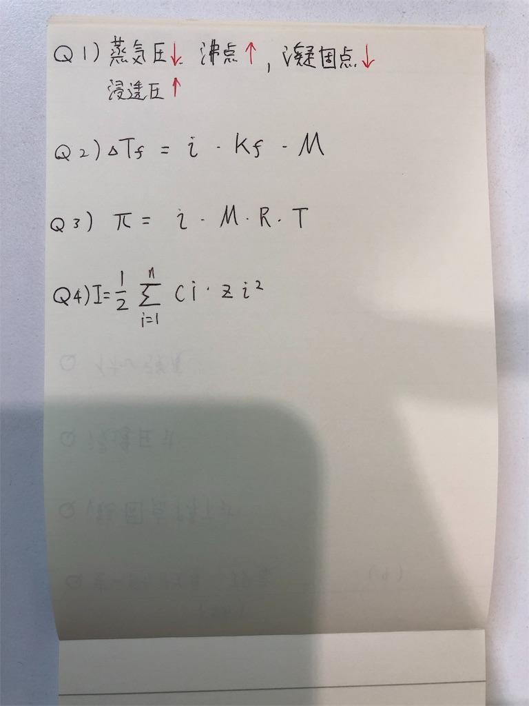 f:id:anderson-m:20191106140112j:image