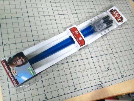 f:id:anderson:20110315215249j:image
