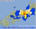 2018年大阪北部地震