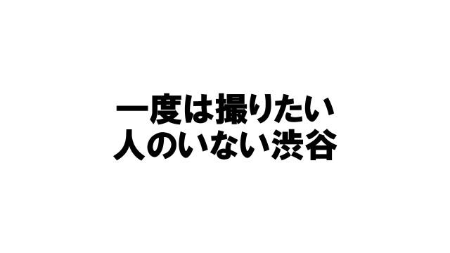 f:id:andfolk:20180616024025j:image