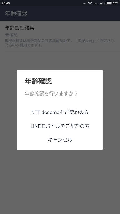 f:id:andmc:20160913005808p:plain