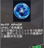 f:id:andoRyu:20190920234652p:plain