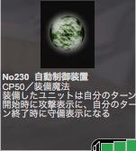f:id:andoRyu:20200116161504p:plain