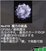 f:id:andoRyu:20200116162457p:plain