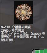 f:id:andoRyu:20200118160002p:plain