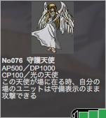 f:id:andoRyu:20200118160552p:plain