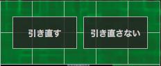 f:id:andoRyu:20200122155620p:plain