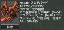 f:id:andoRyu:20200122190818p:plain