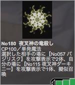 f:id:andoRyu:20200122193621p:plain