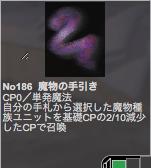 f:id:andoRyu:20200214114427p:plain