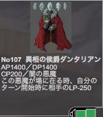 f:id:andoRyu:20200224004325p:plain