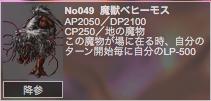 f:id:andoRyu:20200314154150p:plain