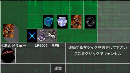 f:id:andoRyu:20200409094008p:plain