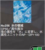 f:id:andoRyu:20200502073248p:plain