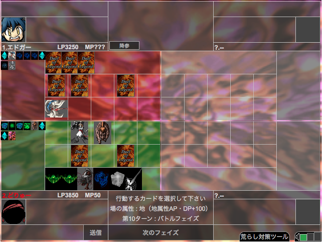 f:id:andoRyu:20200512052418p:plain