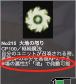 f:id:andoRyu:20200519170058p:plain