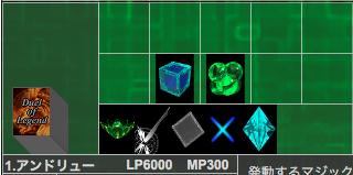 f:id:andoRyu:20200602002019p:plain