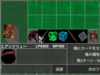 f:id:andoRyu:20200602003041p:plain