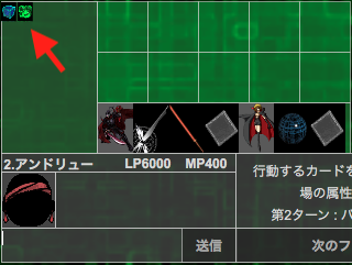 f:id:andoRyu:20200602003243p:plain