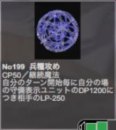 f:id:andoRyu:20200608012734p:plain