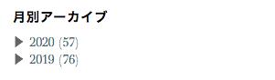 f:id:andoRyu:20200616155549p:plain