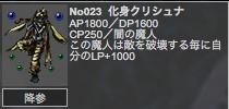 f:id:andoRyu:20200707011426p:plain