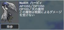 f:id:andoRyu:20200712015010p:plain